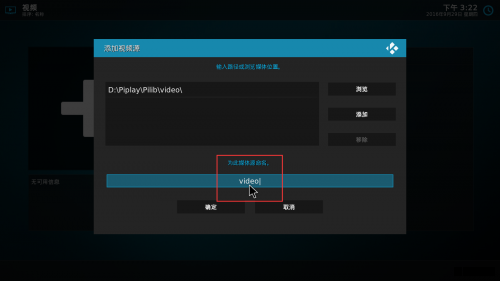 How to correctly use pimax to watch a movie - Pimax Forums